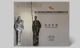 Catalogue_11